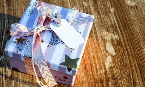 christmas-gift-2979922__340