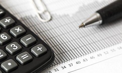 calculator-1680905_960_720