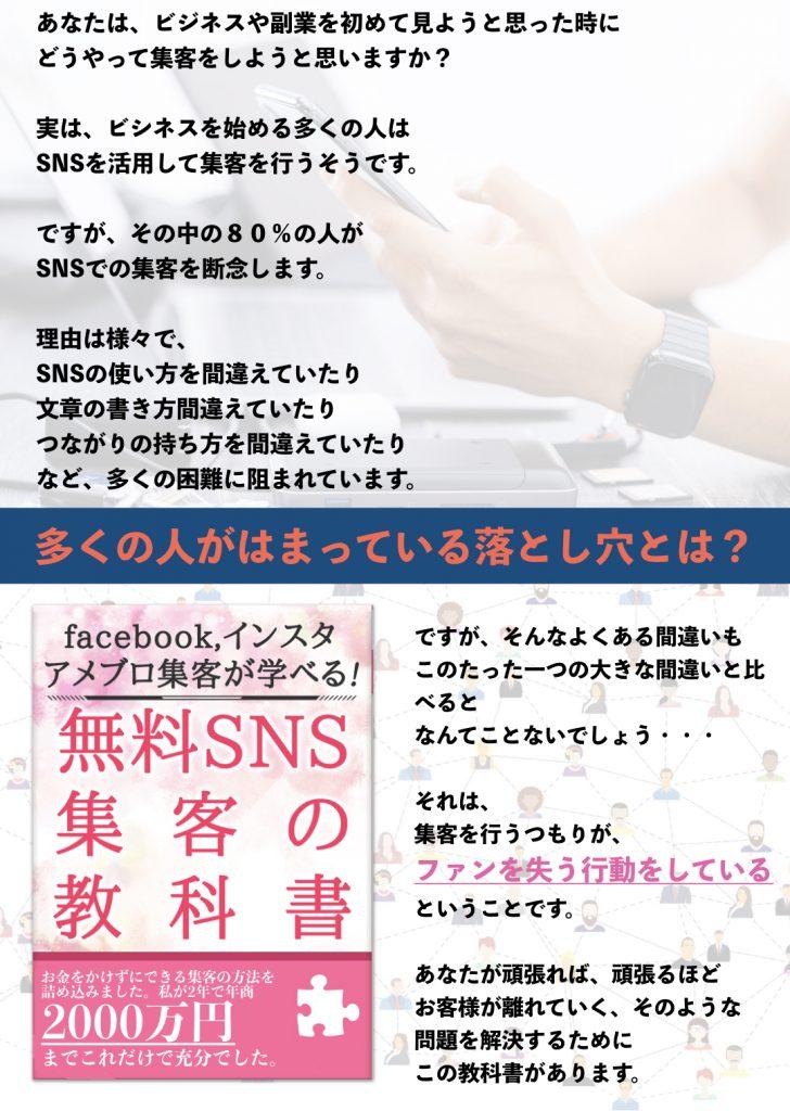としこOP設計.002