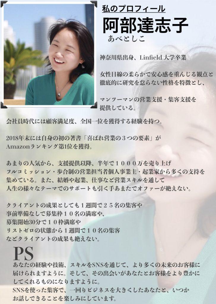としこOP設計.004