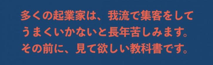 スクリーンショット 2020-11-29 19.59.29